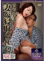 知り合いのサオに何度もいかされ、淫らに股を開く妻の姿を想像できますか?