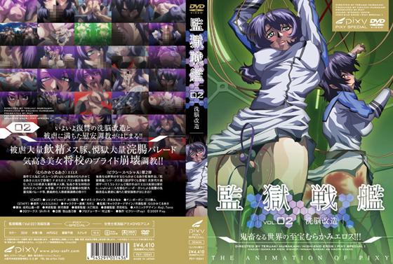 関連DVD